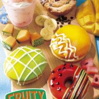 クリスピークリームドーナツ、夏を先取る爽やかなフルーツドーナツが登場。