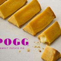 焼きたてスイートポテトパイ専門店「POGG」、BAKEから新ブランドが登場。