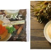 マリンフード、ヴィーガン対応×グルテンフリー×アレルギー特定原材料等不使用のホットケーキを新発売。