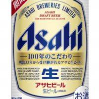 地域限定だった「アサヒ生ビール」が全国展開解禁、期間限定で缶ビールも発売。