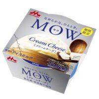 森永乳業、MOWの新フレーバー「クリームチーズ」が期間限定で発売。