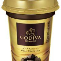 1,085億円市場のチルドカップ、ゴディバ新作「ダークチョコレート」が登場。