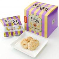「小倉トースト」がせんべいに、おにぎりせんべい「名古屋小倉バター」味が新登場。