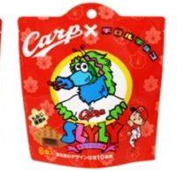 チロルチョコ、新商品「カープチロル」を中国・四国地方で先行発売開始。