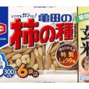 亀田製菓、体にやさしい玄米入りの「玄米亀田の柿の種」期間限定で販売。
