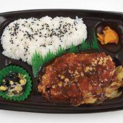 ミニストップ、松屋特製にんにくタレが美味しい「とんてき弁当」が登場。