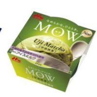 森永、発売15周年の「MOW」4種がさらにおいしくなって新登場。