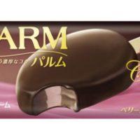 甘酸っぱく芳醇なベリーの香り、パルムに「ベリー香るショコラ」が新登場。