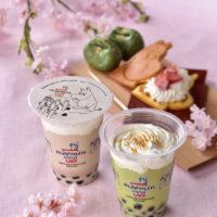 ベネリック、お花見にぴったりの和菓子ドリンク「よもぎ餅ミルク」が新登場。