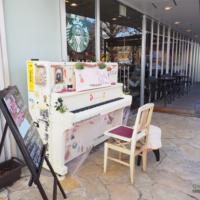 【ここだけ】スタバにピアノ設置、誰でも演奏ができる世界的アートプロジェクトが初来日。