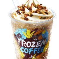 ローソン レンジで温めて仕上げるフローズンドリンク「ストロベリー」と「コーヒー」を発売