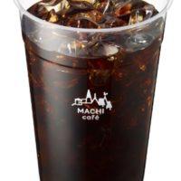 ローソン メガサイズアイスコーヒーなどMサイズの2倍量サイズを発売