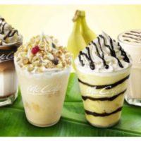 マックカフェ、バナナシリーズに新作「ヨーグルトバナナスムージー」など期間限定で登場。