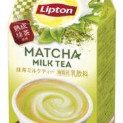 """リプトン、ミルクティー×抹茶の""""新感覚和風ミルクティー""""が期間限定で登場。"""