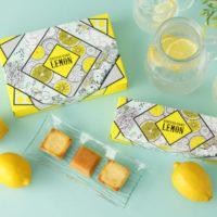 資生堂パーラー 爽やかなレモン風味が初夏にぴったりの「夏のチーズケーキ」発売