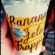 「凶悪な美味しさ」ファミマ数量限定「バナナジェラートフラッペ」チョコ足しカスタマイズが人気