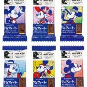 ブルボン ミッキーマウス長編映画限定デザインの「アルフォート」を発売
