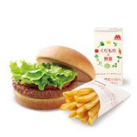モス 子供も食べられるマスタードやオニオンを抜いた優しいレタスバーガーを発売