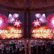 """ハーゲンダッツ 新しいジューシーバーと花火を楽しめる『""""HANABI"""" BAR』限定オープン"""