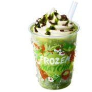 ローソン マチカフェに「フローズン 宇治抹茶」が登場 辻利一本店の抹茶とミルクアイスのハーモニー