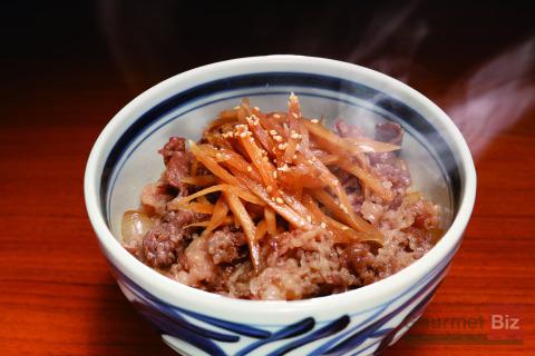 sendai_gyuudon_gb
