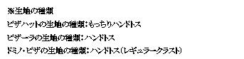 r_20150909_3_4