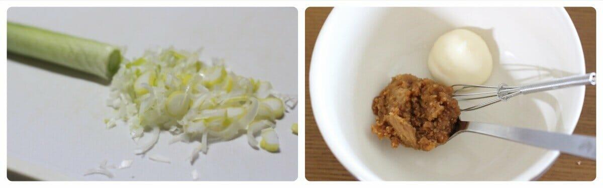 旨すぎおつまみ『味噌マヨ焼き』工程写真1
