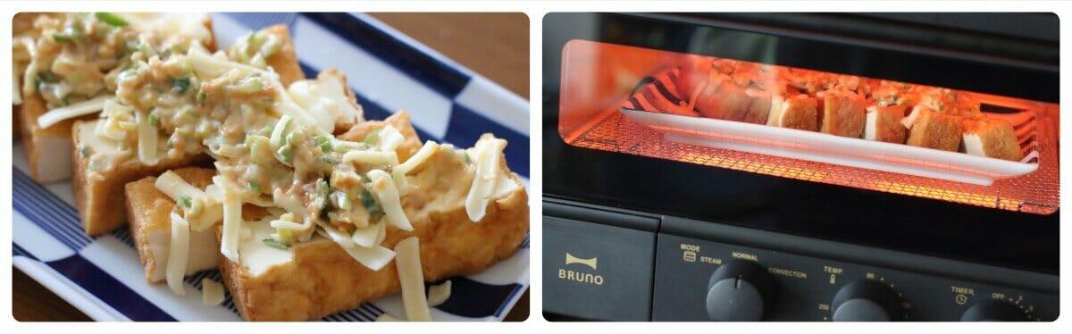 旨すぎおつまみ『味噌マヨ焼き』工程写真2