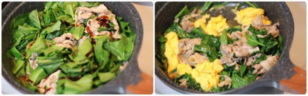 豚肉とほうれん草のふわ卵炒めの工程写真4